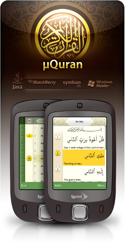 quran mobile samsung gt-s5260